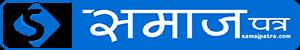 Samaj Patra